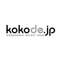 kokode.jp KOBUNSHA SELECT SHOP
