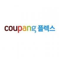 The Shilla 신라면세점