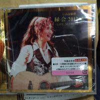 Nakashima Miyuki 2012-13 Live Selection