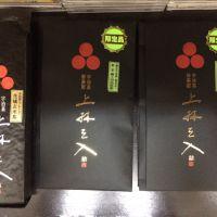 Mitsuboshien Green Tea top grade 100g x